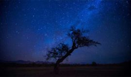 Tierra Atacama Stargazing